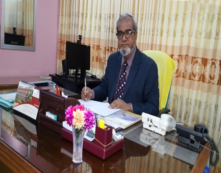 Prof. Dr. A.K.M. Azharul Islam
