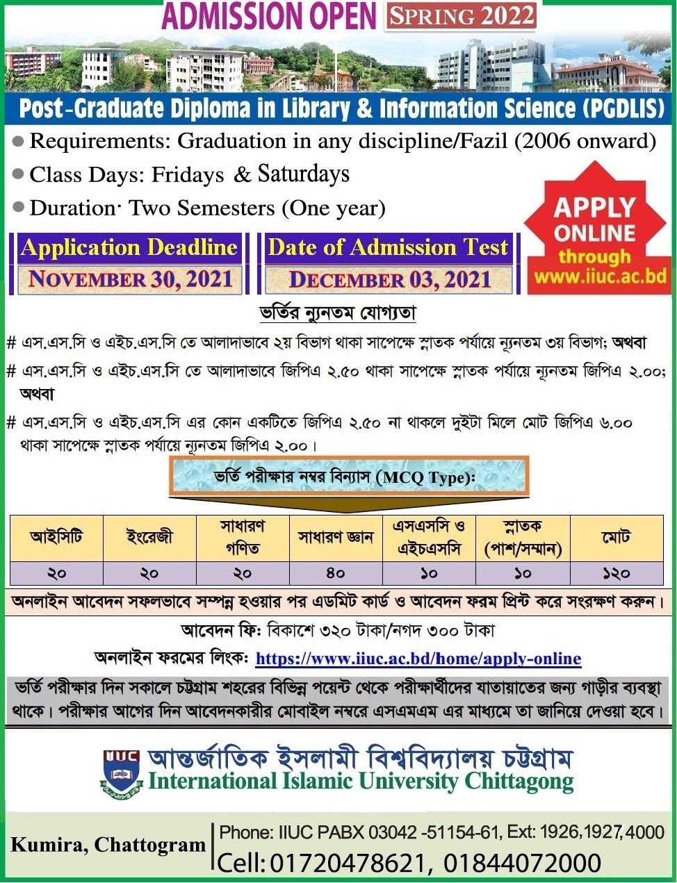Admission Advertisements